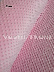 Плюшевая ткань Minky розовый плотность 280 г/м.кв