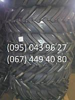 Шина 15.5-38  шини 15.5R38 на трактор МТЗ 80 82
