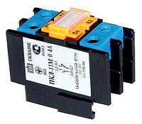 Приставка контактная ПКЛ-11М