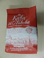 Кава зі Львова мелена
