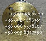 Вал розподільчий СМД 22-05с8, фото 3