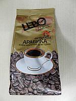 Кофе Лебо молотый