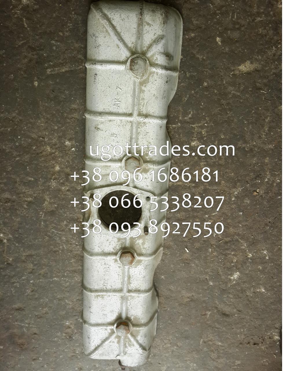 Колпак головки СМД 17к-0664