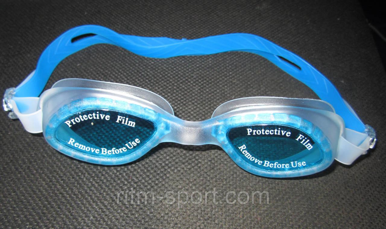 Очки для плавания Sainteve