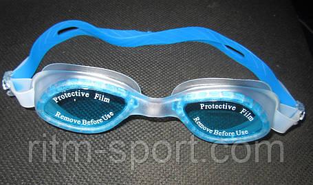 Очки для плавания Sainteve, фото 2