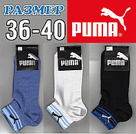 Носки женские демисезонные спорт  Puma 36-40р. ассорти НЖД-02365