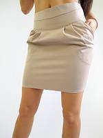 Стильная юбка с широким поясом