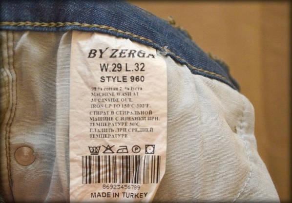Жіночі джинси BY ZERGA, фото 3