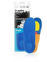 Cтельки для спортивной обуви Kaps Sneakers Roadway