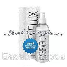 Спрей SheveLux, средство для роста бороды и волос - База товаров в Одессе