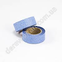 Скотч декоративный с глиттером, синий