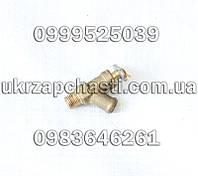 Кран радиатора ВС-8-1 ОАО ГАЗ