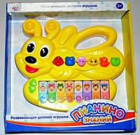 Пианино знаний - музыкальная развивающая игрушка для самых маленьких.