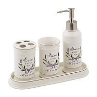 Настольный керамический набор аксессуаров для ванной комнаты Trento Savon