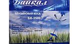 Бензокоса БАЙКАЛ БК-3500(3ножа+2 лески), фото 3