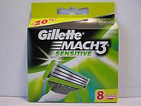 Кассеты мужские для бритья Gillette Mach 3 Sensitive 8 шт. ( Жиллет Мак 3 Сенсетив оригинал) , фото 1