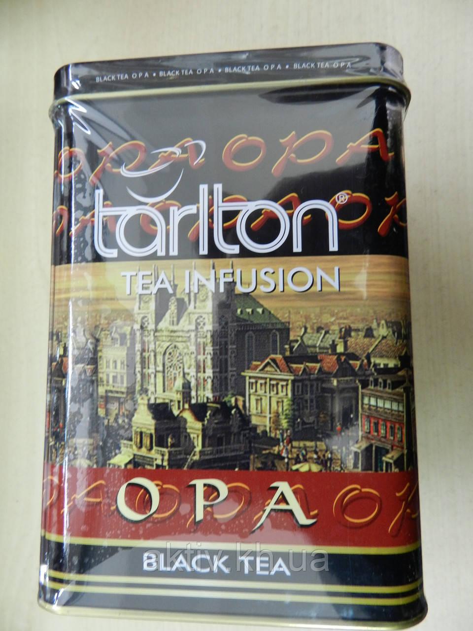 Чай чорний Тарлтон ОПА 250 грам