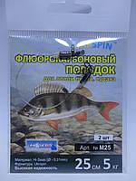 Флюорокарбоновый поводок для ловли окуня, судака