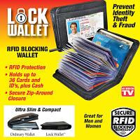 Универсальное портмоне картхолдер, визитница Lock Wallet