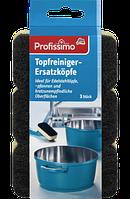 Profissimo Topfreiniger-Ersatzköpfe ― Сменные губки для мытья посуды, 3 шт