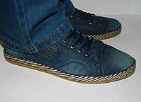 Стильные мужские джинсовые кеды Calsido стильная и практичная модель