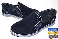 Детские замшевые туфли 38р