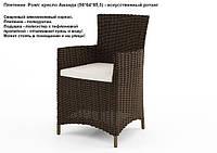 Кресло Аманда, Роял коричн, мебель для сада, мебель для ресторана, мебель для бассейна, мебель для сауны