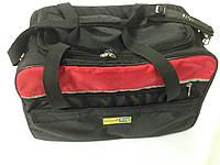 Спортивна сумка.