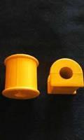 Втулка стабилизатора Газель Бизнес (штанги) переднего полиуретан желтые (производство г.Липецк, Россия)