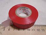 Изолента 3М красная, фото 2