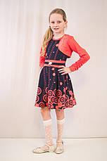Стильне дитяче, ошатне плаття з болеро., фото 3
