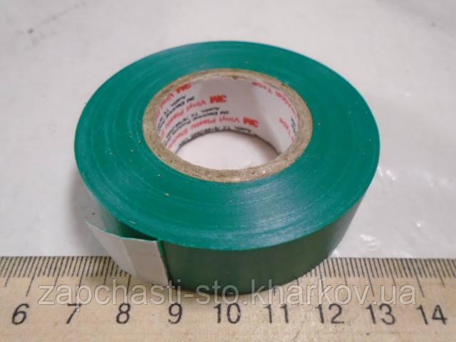 Ізоляційна стрічка 3М зелена