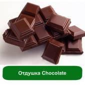 Отдушка Chocolate, 25 мл