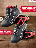 Кроссовки рабочие BRVAN-P
