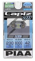 Светодиоды PIAA LAPIZ ☀ 6000 ✔ тип лампы C5W ✔ 1шт.