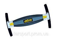 Тренажер домашний ABS (Advanced Body System)