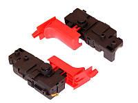 Кнопка для перфоратора Bosch GBH 2-26 DRE, Арсенал П-950, Craft CBH-1100