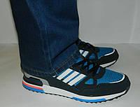Стильные мужские кроссовки ТМ Sayota модель копия Адидас 44 размер