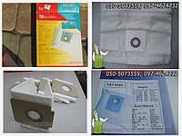 Пылесборные мешки для пылесосов Saturn, Clatronik, Zelmer