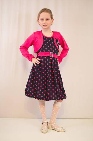 Детское модное, нарядное платье с  болеро., фото 2
