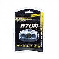 Налобный фонарь Atum H1 Osram Led AAA