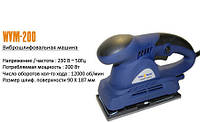 Виброшлифовальная машина Wintech WVM-200