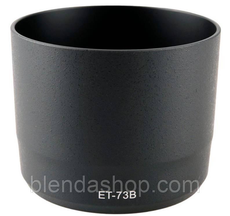 Бленда ET-73B для объктивов  Canon EF 70-300mm f/4-5.6L IS USM