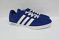 Женские кроссовки Adidas Gazelle синие (677) код 0166 А