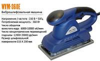 Виброшлифовальная машина Wintech WVM-360E