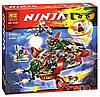 Конструктор Ninja Вертолет R.E.X Ронина 10398