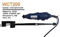 Гравёр  электрический Wintech WCT-200