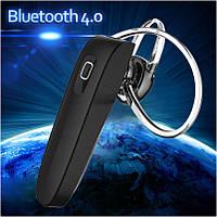 Bluetooth гарнитура в Украине. Сравнить цены cac412414e56e