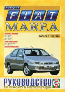 Книга Fiat Marea c 1996 Инструкция по эксплуатации, ремонту