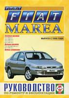 Книга Fiat Marea c 1996 Инструкция по эксплуатации, ремонту, фото 1